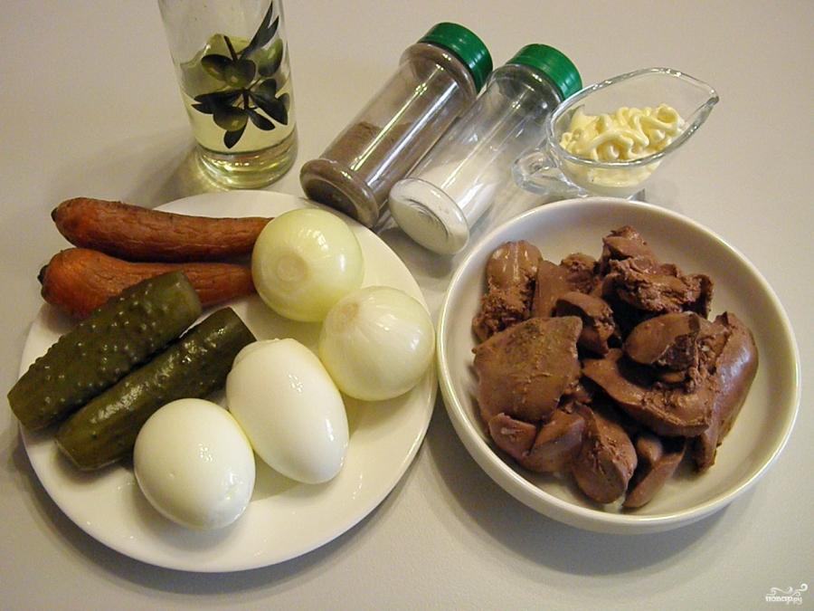салат с печенью как приготовить