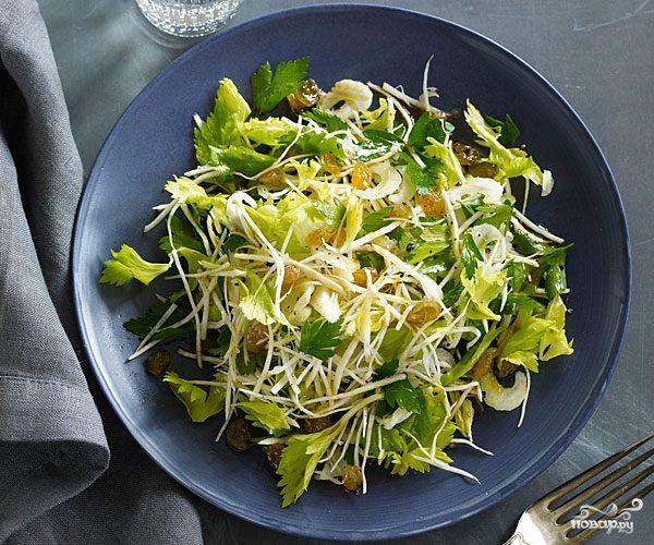Рецепт Cалат из листьев сельдерея