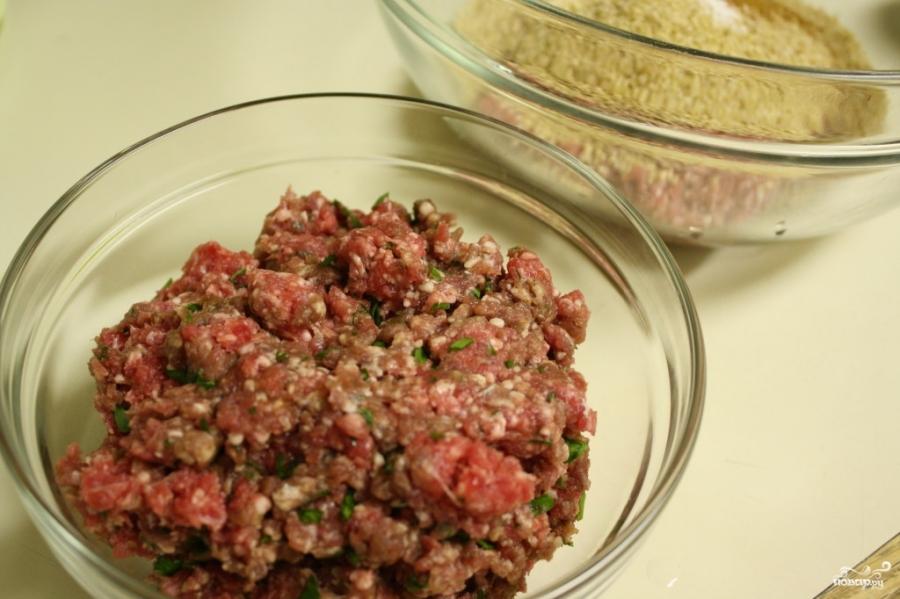 Рисовый суп с фрикадельками  - фото шаг 1