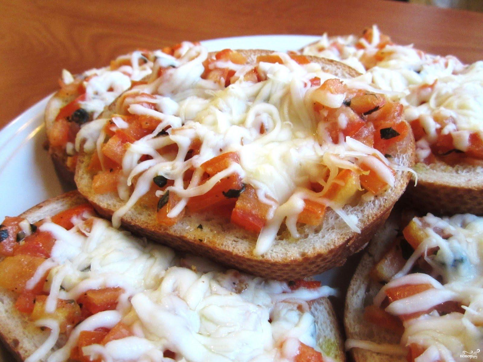 Бутерброды с помидорами в духовке