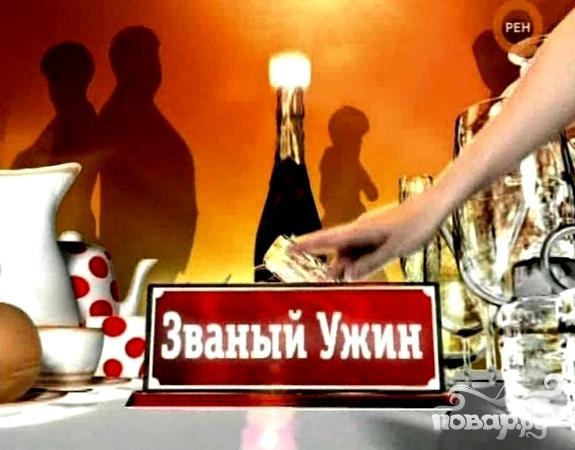 """Рецепт Салат """"Колдовство"""" с курицей в авокадо"""