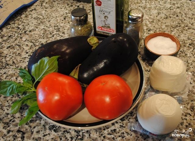 Баклажаны с моцареллой в духовке - фото шаг 1