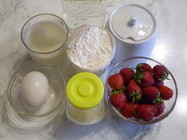 Пироги с ягодами - фото шаг 1