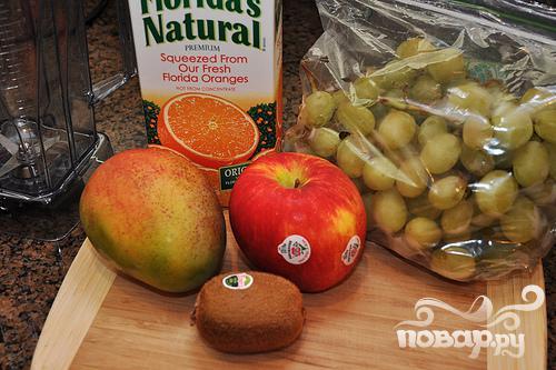 Витаминный напиток из киви, апельсина, винограда и манго - фото шаг 1