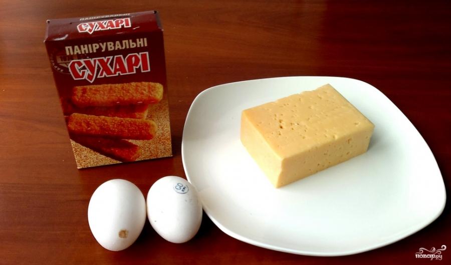 Сырные палочки в панировке - фото шаг 1