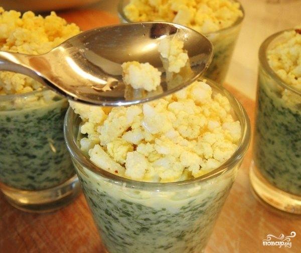Крем-суп из рукколы - фото шаг 9