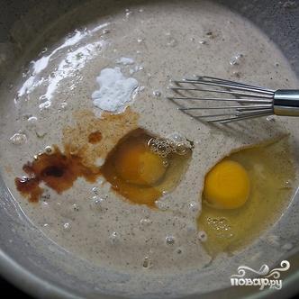 Бельгийские вафли с черничным соусом - фото шаг 3