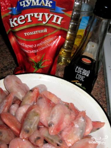 Жареные креветки к пиву - фото шаг 1
