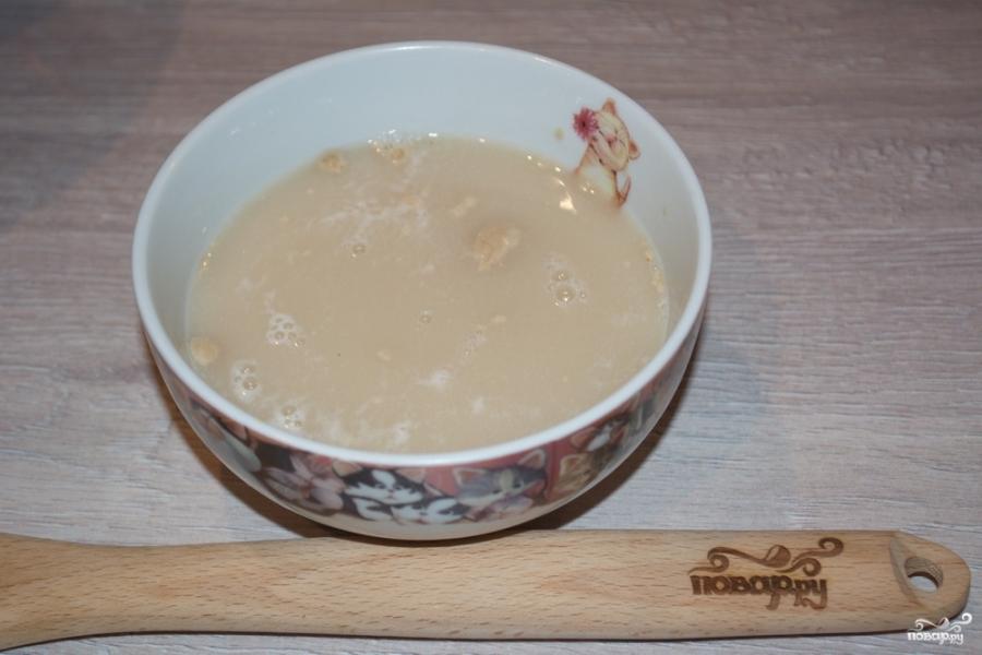 Дрожжевое тесто для пирога - фото шаг 2