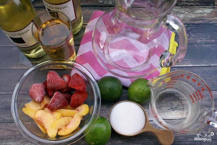 Сангрия из белого вина - фото шаг 1