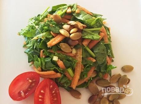 Салат с тыквенными семечками - фото шаг 6
