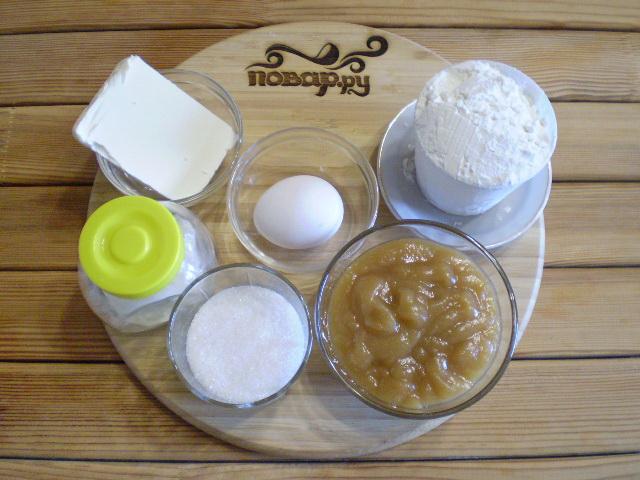 Печенье венское с вареньем - фото шаг 1