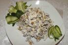 Салат из языка с грецкими орехами