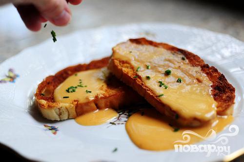 Валлийские бутерброды - фото шаг 16