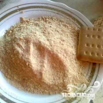 Торт-мороженое зефирное лакомство - фото шаг 2