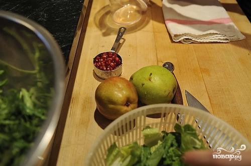 Салат с грушей и сыром - фото шаг 4