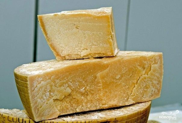 Рецепт Сыр пармезан в домашних условиях