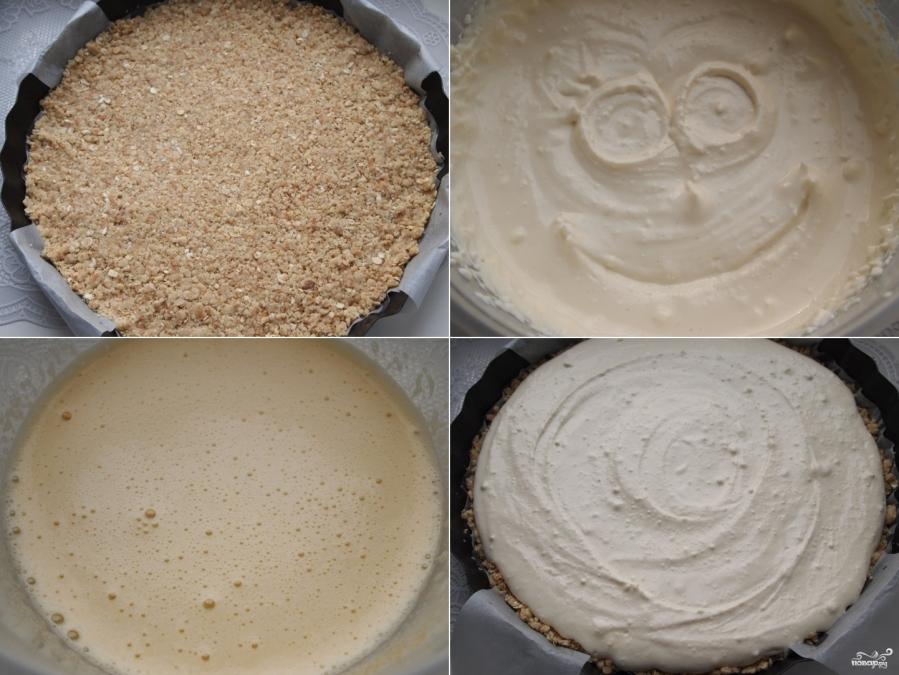 Творожно-ягодный пирог - фото шаг 2