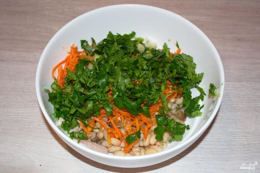 рецепт салата с фасолью и курицей и морковью