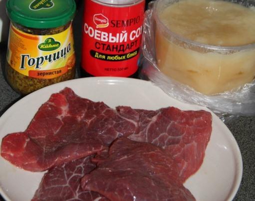 Рецепт Говядина с горчицей в духовке