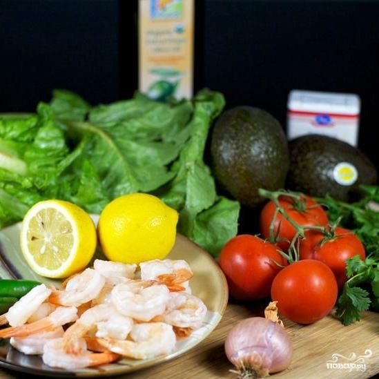 Рецепт Салат с помидорами, авокадо и креветками