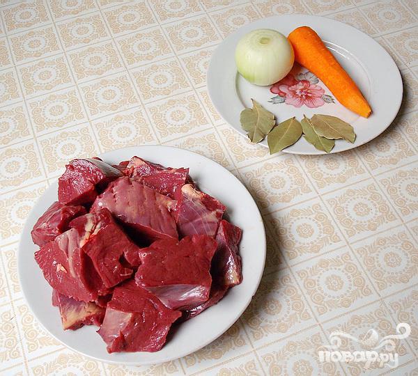 Телячье сердце с овощами - фото шаг 1