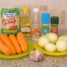 Рецепт Морковь по-корейски (Корейская морковка)