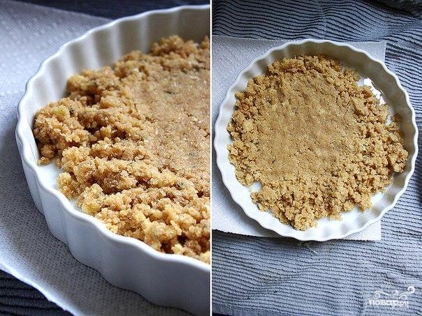 Помидорный пирог на сырной основе - фото шаг 2