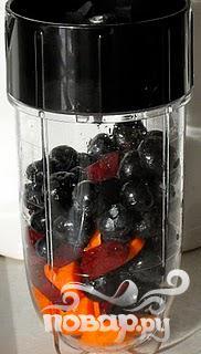 Витаминный напиток из свеклы, моркови и черники - фото шаг 3