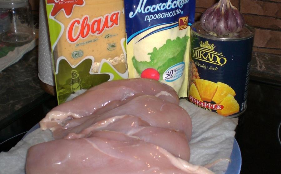 Рецепт Салат с ананасом и чесноком