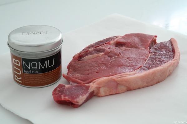Рецепт Ромштекс из свинины на гриле