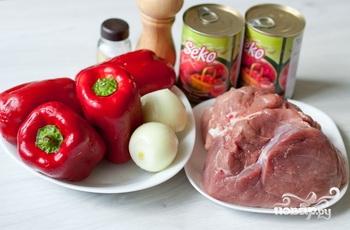 Рецепт Свинина тушеная с болгарским перцем