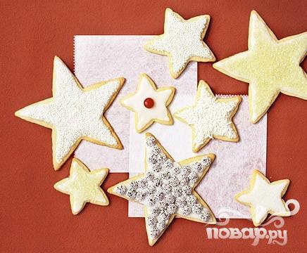 Рецепт Печенье Рождественские звезды