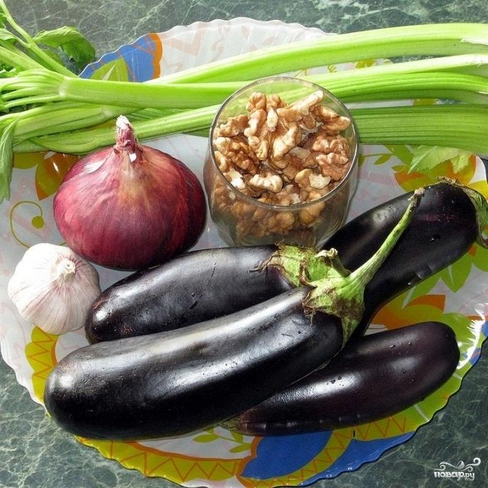 Рецепт Баклажаны сациви с грецкими орехами