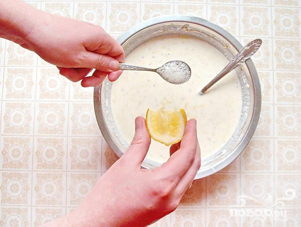 Закусочный кекс с ветчиной - фото шаг 3