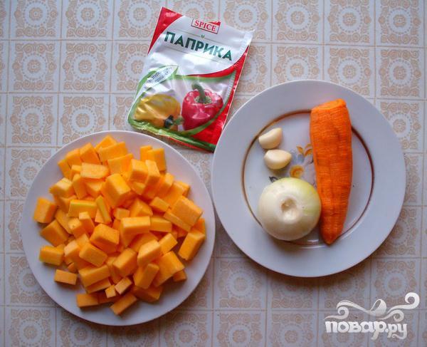 Свинина тушеная с картофелем, тыквой и морковью - фото шаг 4