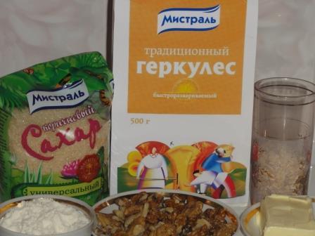 """""""Геркулесовое  кофе2 и """"Геркулесовый тарт"""" - фото шаг 3"""