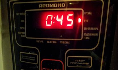 """Фасолевый суп в мультиварке """"Редмонд"""" - фото шаг 3"""