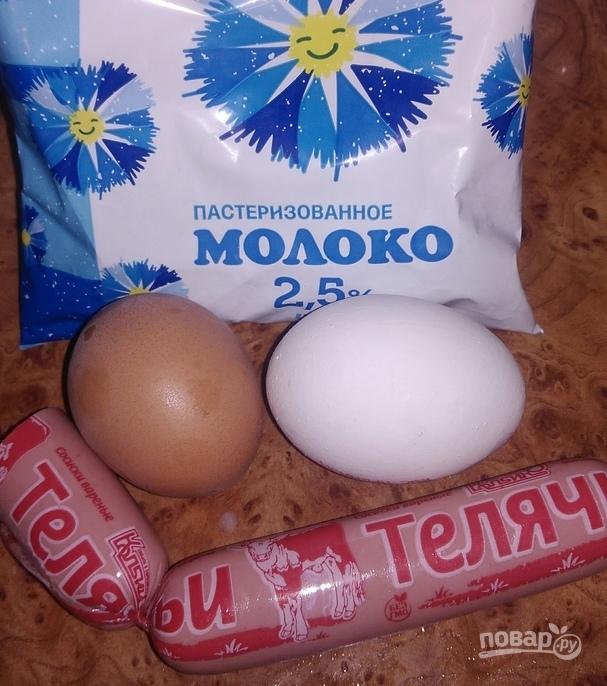 Завтрак за 10 минут