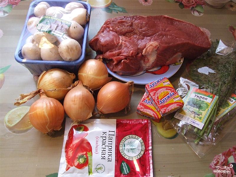Тушеное мясо в собственном соку - фото шаг 1