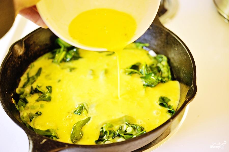 Омлет со шпинатом - фото шаг 8