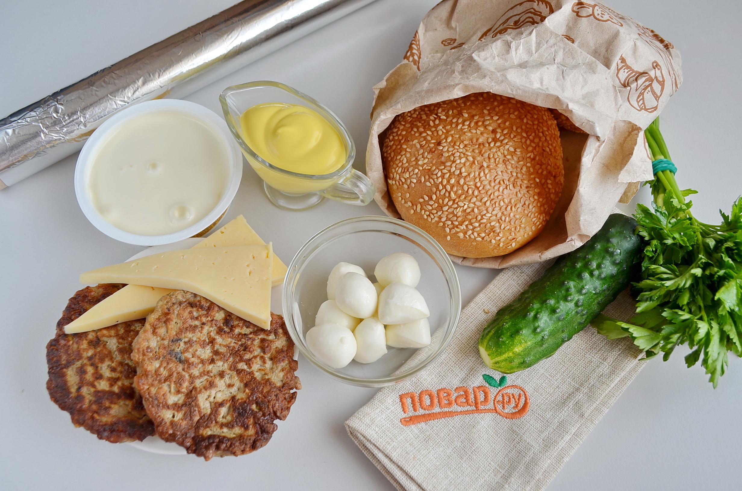 Продукты для приготовления сырного бургера
