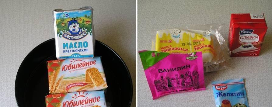Персиковый чизкейк без выпечки - фото шаг 1