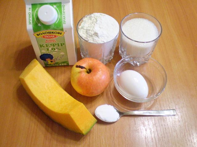 Рецепт Пирог с тыквой и яблоками