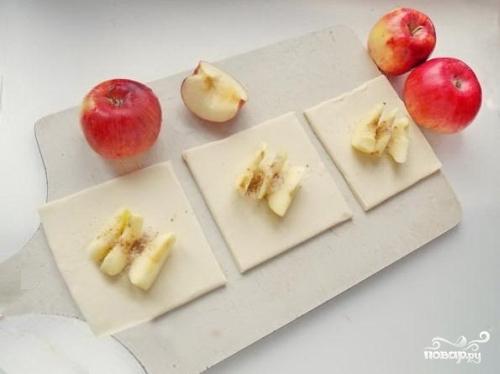 Слоеные конвертики с яблоками - фото шаг 2
