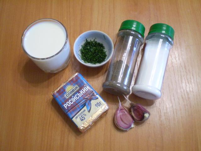 Соус под картофель - фото шаг 1