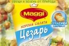 Салат Цезарь МАГГИ