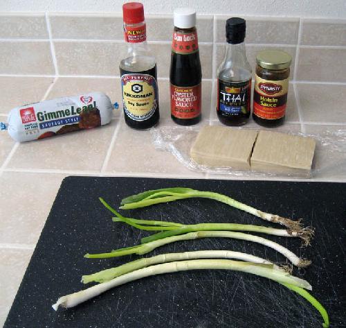 Вегетарианские Пельмени - фото шаг 1