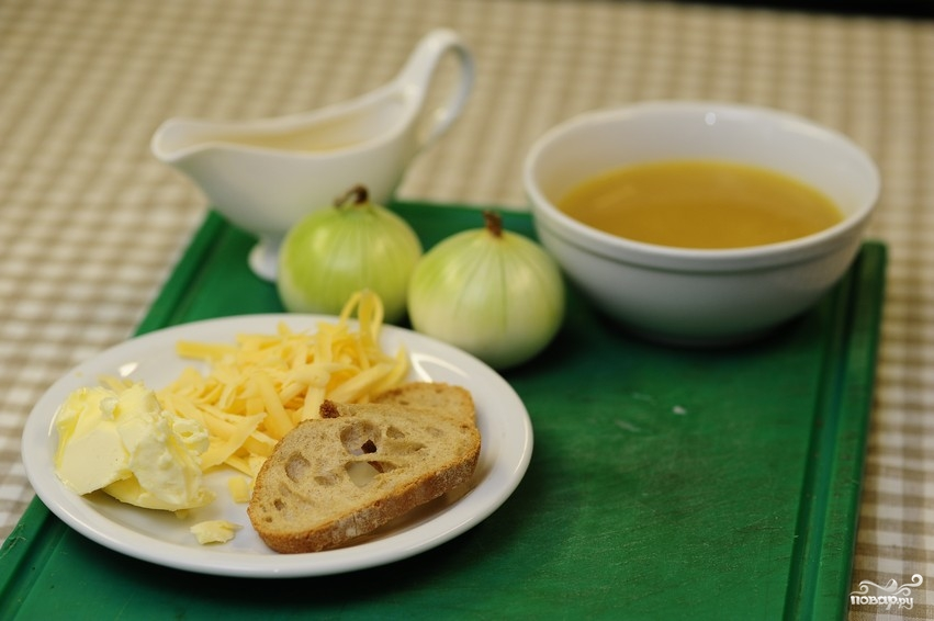 Суп из лука - фото шаг 1