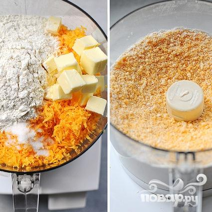 Сырные крекеры-рыбки - фото шаг 1